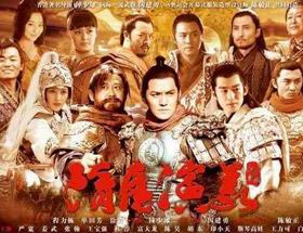 日本将播《隋唐演义》 来华采访制作特辑