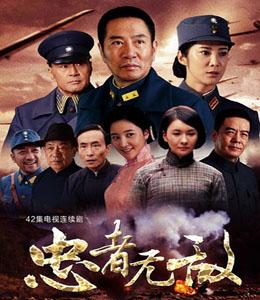 忠者无敌(2015)