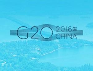 新鼎明关于G20峰会期间放假安排的通知