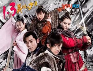 吴磊、郑合惠子主演,五月天献唱主题曲,优酷开年独播剧《奇星记》即将精彩上映!