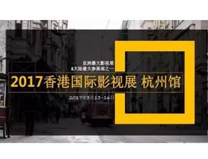 明朗影视携《风来风去》等16部影片,参展第21届香港国际影视展