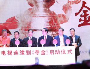 2017中国体育影视作品征集活动代表作《夺金》全面启动,《幻影7号》携手王小列、张少华合力漂移大剧